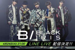 BLACKIRIS_LINE LIVE