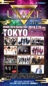 UTAGE 2019 springtour in TOKYO