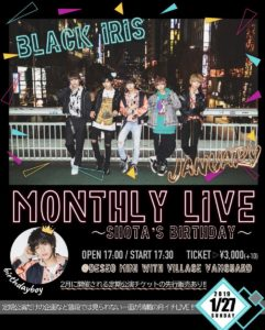 BLACK IRIS MONTHLY LIVE〜SHOTA'S BIRTHDAY〜