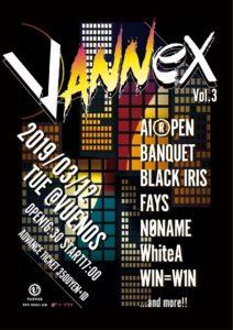 Vannex vol.3