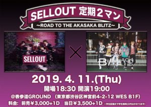 SELLOUT2マン定期公演~ROAD TO THE AKASAKA BLITZ~
