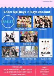 Cheer Up! Boys×Boys encount