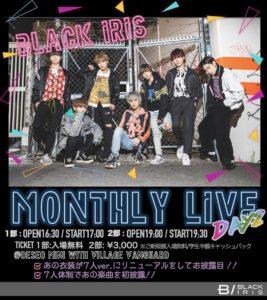 BLACK IRIS MONTHLY LIVE day2