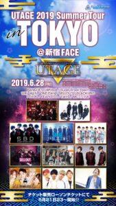 UTAGE 2019 summertour in TOKYO