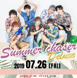 BLACK IRIS 定期公演番外編 「Summer chaser -Deluxe- 」