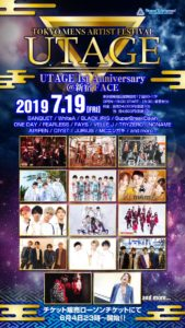 UTAGE 1st Anniversary