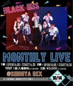 BLACK IRIS MONTHLY LIVE