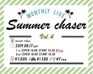 BLACK IRIS MONTHLY LIVE -Summer Chaser- vol.4