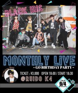BLACK IRIS MONTHLY LIVE      ~GO BIRTHDAY PARTY ~