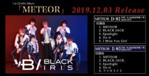 1st Mini Album「METEOR」 リリース記念イベント@くずはモール(大阪)