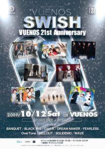 VUENOS SWISH~VUENOS 21th Anniversary~