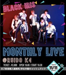 BLACK IRIS MONTHLY LIVE