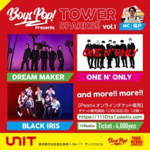 BOYS POP! Presents TOWER SPARKS!! vol.1