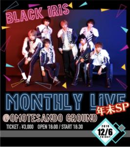 BLACK IRIS MONTHLY LIVE -年末SP-