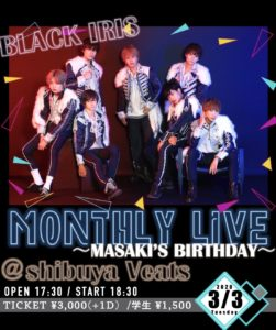 BLACK IRIS MONTHLY LIVE〜MASAKI'S BIRTHDAY〜