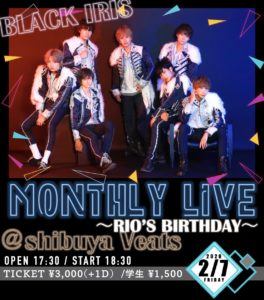 BLACK IRIS MONTHLY LIVE〜RIO'S BIRTHDAY〜