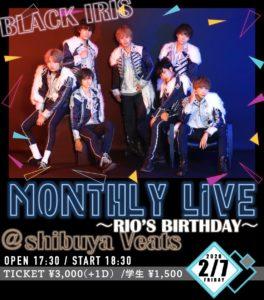 BLACK IRIS MONTHLY LIVE〜RIO'S BIRTHDAY〜