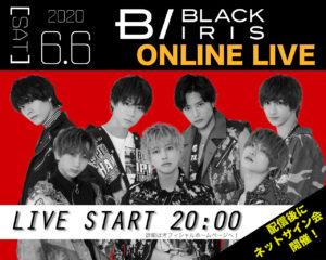 BLACK IRIS ONLINE LIVE