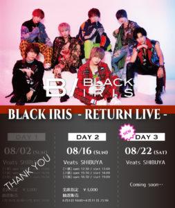 BLACK IRIS - RETURN LIVE - DAY2