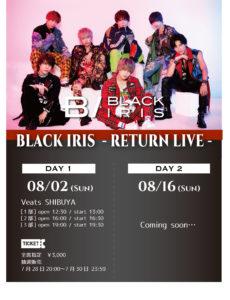 BLACK IRIS - RETURN LIVE - DAY1