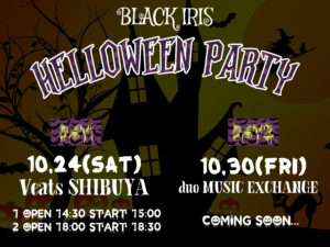 BLACK IRIS HALLOWEEN PARTY day1