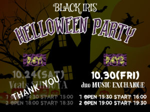 BLACK IRIS HALLOWEEN PARTY day2