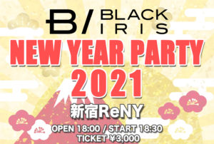 BLACK IRIS NEW YEAR PARTY 2021