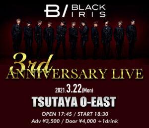 BLACK IRIS 3rd ANNIVERSARY LIVE