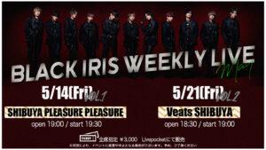 BLACK IRIS WEEKLY LIVE -May vol.1 -
