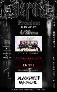 AZfes Premium - BLACK×WHITE -