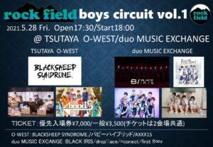 rock field boys circuit vol.1