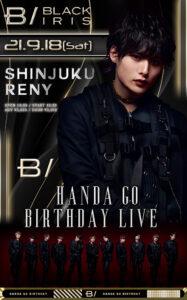 BLACK IRIS HANDA GO BIRTHDAY LIVE