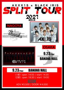 AXXX1S × BLACK IRIS SPLIT TOUR 2021(大阪振替公演)