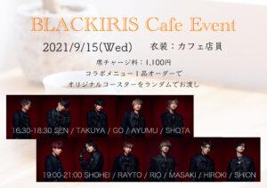 VanCia Entertainment CollaborationCafe〜BLACKIRIS〜