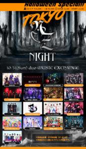 【BLACKIRIS】TOKYO A→Z NIGHT <Halloween Special!