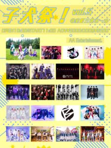 【BLACKIRIS】子犬祭!vol.5